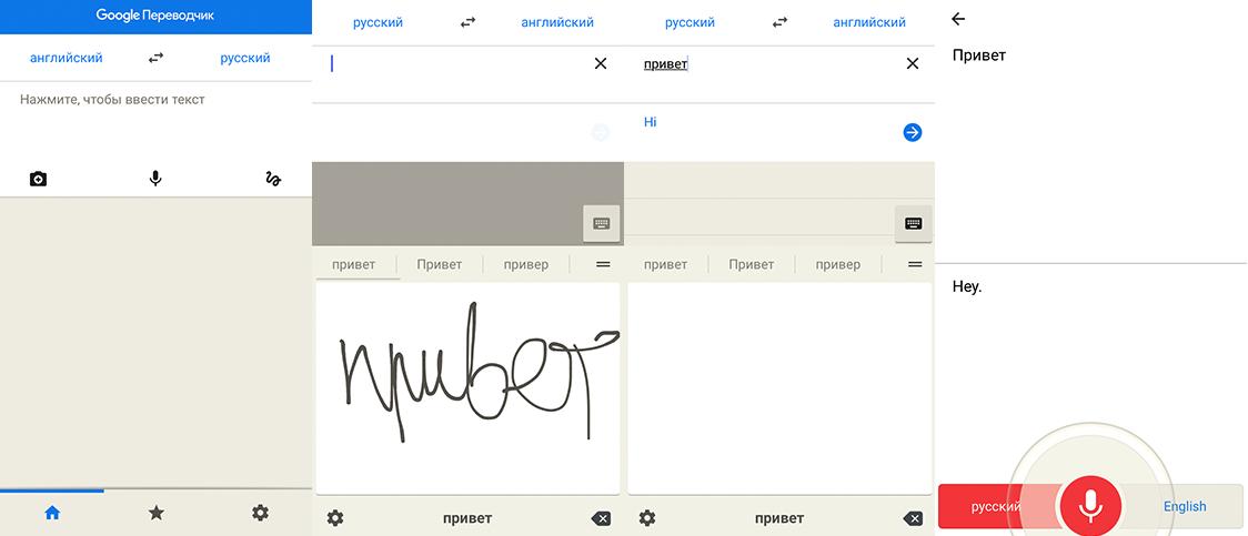 google translate duits nl